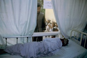 Afghan hospital